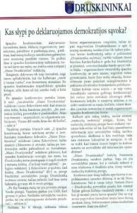 Musu druskininku atsakas i kritika 2013