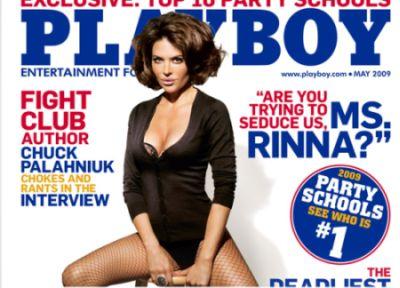 """Taip atrodo ne lietuviško """"Playboy"""" viršelis"""