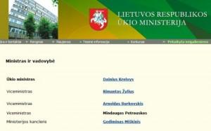 G.Miškinis karjerą padarė jau birželio 30 dieną - tapo ministerijos kancleriu.