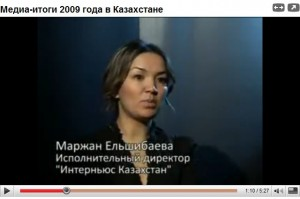 Kazachstano žurnalistika 2009 metais