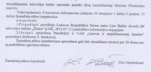 Balsio skundas del LNK ziniu reportazo su premejru Butkeviciumi 2013 10 17