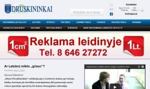 Mano Druskininkai 2014 03 17