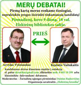 Eelktrenu debatai