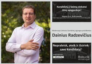 balsuok-atsakingai-jurbarkas-plakatas-2016
